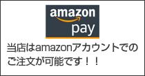 Amazon�y�C�����g