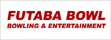 FUTABA BOWL BOWLING&ENTERTAINMENT