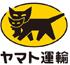 黒ネコヤマト