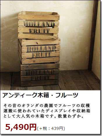 収納木箱通販