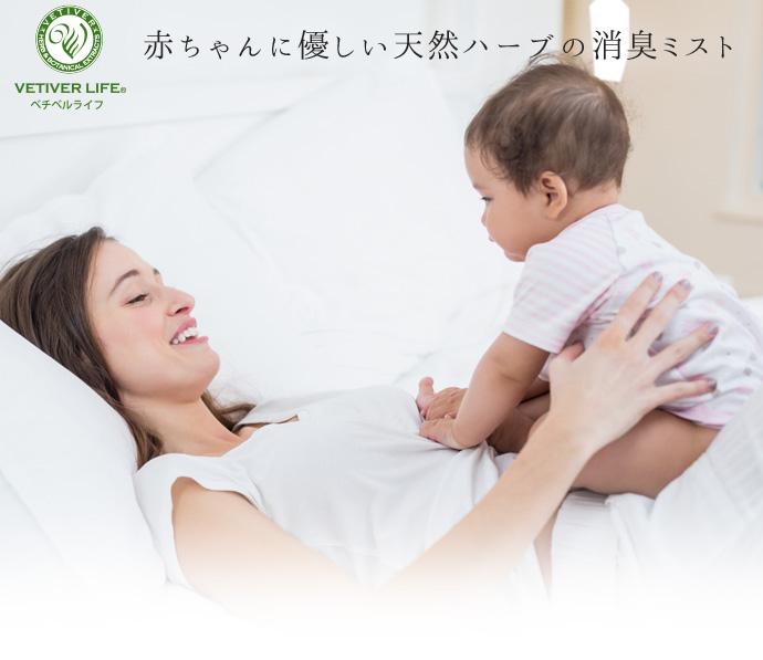 べびーべっち LP1