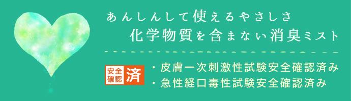 べびーべっち LP3