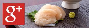 山内鮮魚店Google+ページへ
