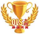 第13回日本オンラインショッピング大賞 最優秀小規模サイト賞