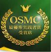 第10回OSMC(オンラインショップマスターズクラブ)最優秀実践者賞